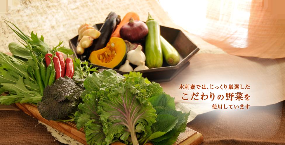 1人当たりの野菜消費量世界NO1の国韓国