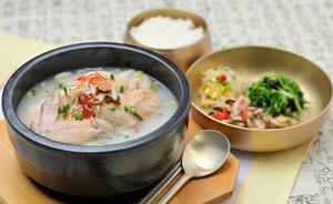 韓国料理スランジェ渋谷ヒカリエ店料理写真