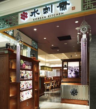 韓国料理スランジェ新宿店店内写真